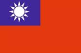 Drapeau Taiwann